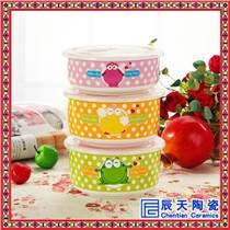 生产日用保鲜盒餐具套装礼盒婚庆卡通礼品创意定制logo