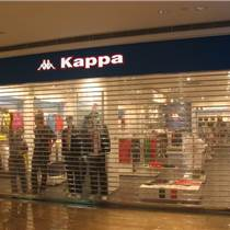 廠家批發供應商場商品展示用透明水晶卷簾門