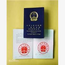 常州爱士宸多本江苏二级建造师证书