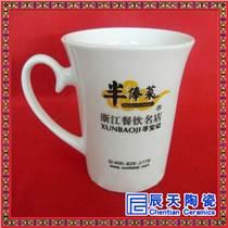 馬克杯生產批發 廣告促銷陶瓷杯子 日用禮品馬克杯