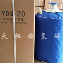濟寧手提液氮罐專用于美容行業