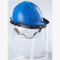 LNG液氧防飛濺頭盔,軌道滑塊