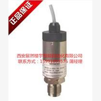 黑龍江牡丹江西門子壓力傳感器QBE2002系列