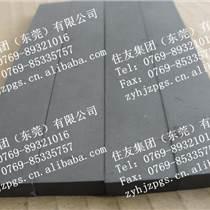 CD30鎢鋼厚板 耐沖壓鎢鋼板
