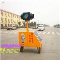 大量供应宁夏新型太阳能移动式信号灯,太阳能信号灯采用进口LED灯珠,太阳能移动式信号灯哪家好,厂家直