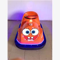 江蘇廣場電瓶碰碰車、游樂場電動玩具碰碰車,碰碰車價格