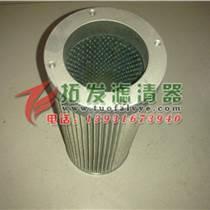 拓發供應AFPOVL-4446-10液壓油濾芯