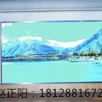 P3室內表貼SMD全彩LED顯示屏