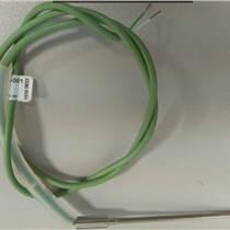 binder电磁制动器73 43110H00 0005