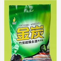 无磷不伤手的洗衣粉金炭竹炭环保洗衣粉