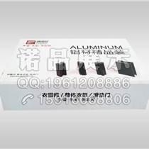 鋁型材材料頭樣品盒 色板夾
