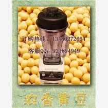 杭州五谷雜糧現磨豆漿料理機