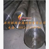 C10碳結鋼