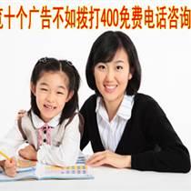 青岛市北区网页设计教学培训价格多少』