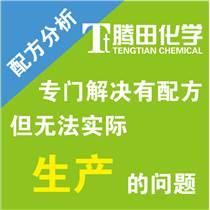 騰田化學金屬加工技術專家:水性軋制液、乳化型軋制油