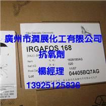 原裝正品國產進口抗氧劑168總代理商