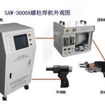 供應鴻栢金螯SAW-3000A型高頻逆變拉弧式螺柱焊機成套設備(半自動螺柱焊機)-自帶5個焊槍接口
