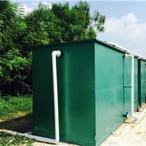 廠價直銷一體化農村生活污水處理設備中水回用設備