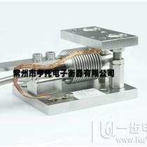 专业生产替换托利多UW 波纹管称重模块