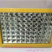 150WLED防爆燈殼體_100WLED防爆燈外殼