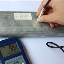 供應鍍鋅層磁性測厚儀