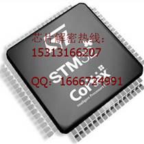 STM8S003F3P6单片机解密