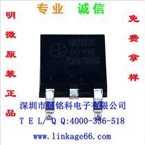 深圳SM2082C恒流LED驱动芯片 G4/G9灯高压线性恒流芯片方案