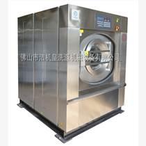 陽江市清遠市東莞市各大城市洗衣機械
