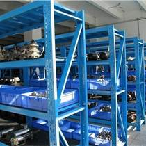 深圳市貨架 寶安區貨架 倉儲貨架生產廠家