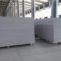 陜西無石棉硅酸鈣板供應廠家直銷