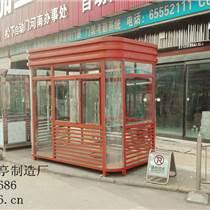 洛陽不銹鋼崗亭·生產供應商