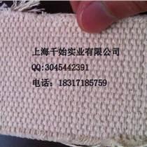 耐高溫棉帆布輸送帶