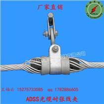 廠家生產ADSS光纜懸垂線夾 300米檔距光纜懸垂夾具