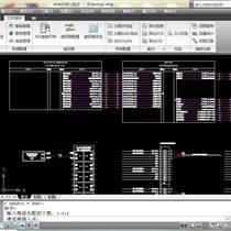 coMis智能變電站設計系統軟件