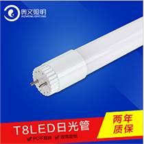廠家直銷LED燈管 T8LED燈管 全塑日光燈LEDt8燈管