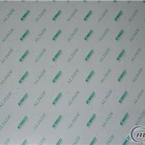 c17500铍铜板价格c17500高硬度铍铜价格
