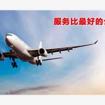 保健品香港國際快遞美國減肥膠囊快遞