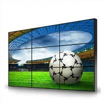 視頻會議系統大屏拼接廠家