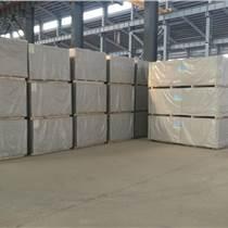 西北無石棉硅酸鈣板供應廠家直銷
