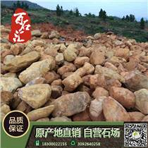 特价优惠黄腊石假山批发、驳岸黄蜡石、草地黄腊石价格