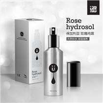 微商最好卖的产品u牌保加利亚玫瑰纯露,微商最火产品排行第一