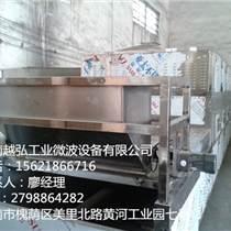 高效节能鱼饲料微波烘干设备/饲料微波干燥机
