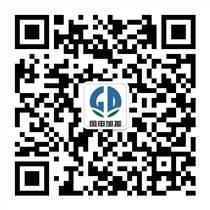 供應國電旭振水電站自動化設備