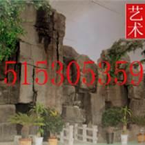 淮南生态园假山