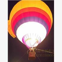 郑州热气球价格  郑州热气球俱乐部