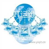 上海IT外包 網絡維護 電腦維護 綜合網絡布線奕奇服務公司