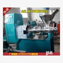 專業榨花生油機設備專業商用花生榨油機直銷價格