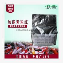 帝斯曼加丽素粉红 虾青素,?#27721;?#32032; 观赏鱼饲料饲料添加剂