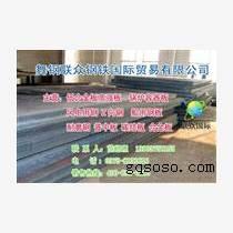 壓力鍋爐容器板 SA537Cl2 廠家直銷