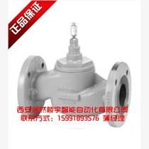 青海海南霍尼韋爾電動兩通調節閥V5328A1187